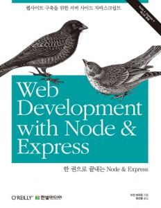 node_express